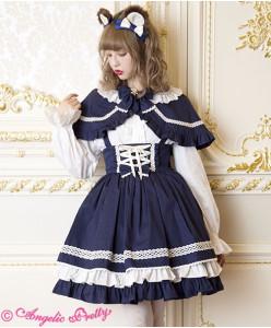 ☆ Lucky Pack ☆ Sweet Bear Skirt Set ☆