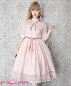 Shanghai Doll Onepiece