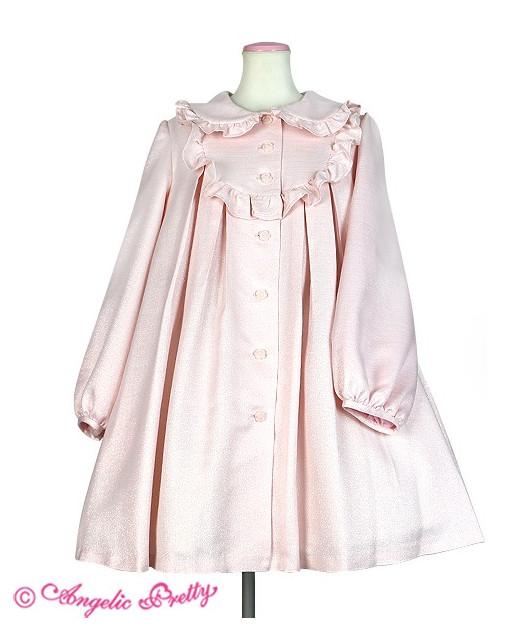 Twinkle Marianne Coat
