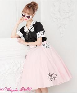 Milkshake Circular Skirt
