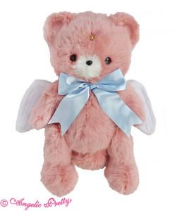 Milky Bear Stuffed Backpack