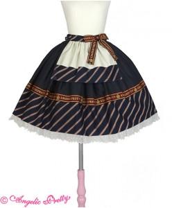 Sweet Cappuccino Skirt