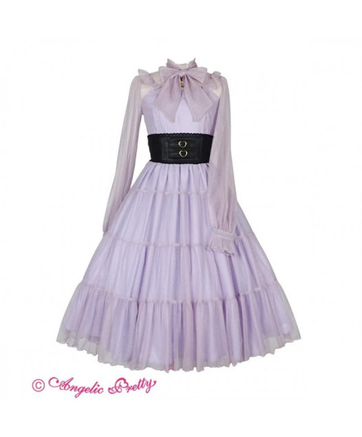 Charming Girl Onepiece (Tulle)