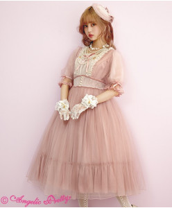 Vintage Tulle Onepiece