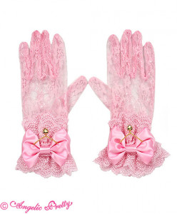 Lacy Princess Lace Gloves