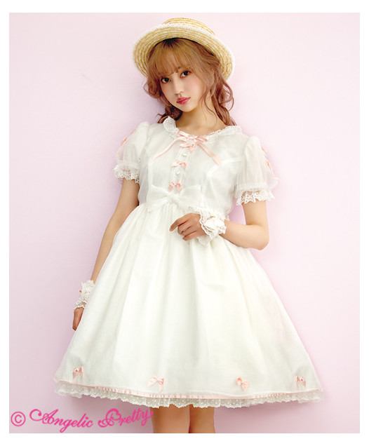 [RESERVATION] Whip Ribbon Onepiece