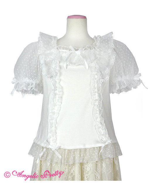 [Reservation] Lovely Frill Cutsew