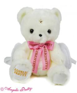 [Reservation] Milky Bear Plush Backpack
