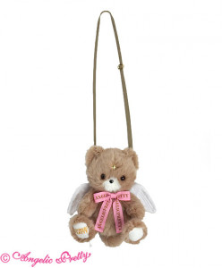 [Reservation] Milky Bear Plush Pouch