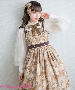 [Reservation] Fantastic World Map Jumperskirt
