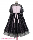 [Reservation] Dressy Tulle Onepiece