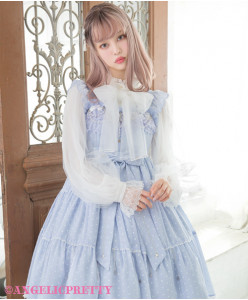 [Reservation] Twinkle Muse Jumperskirt