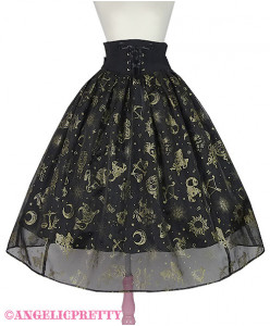 [Reservation] Special Paris ☆ Astrology Skirt