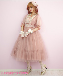 [Reservation] Vintage Tulle Onepiece