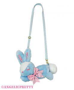 [Reservation] Goodnight Bunny Plush Pouch