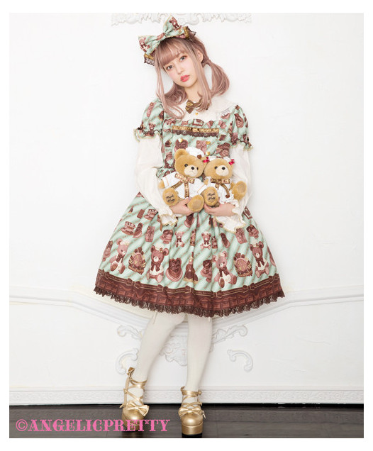 [Reservation] Bear's Chocolaterie Onepiece
