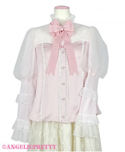 [Reservation] Dressy Tulle Blouse
