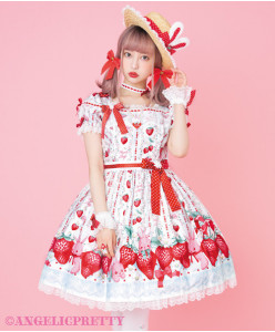 [Reservation] Little Bunny Strawberry Onepiece