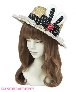 [Reservation] Little Strawberry Straw Hat