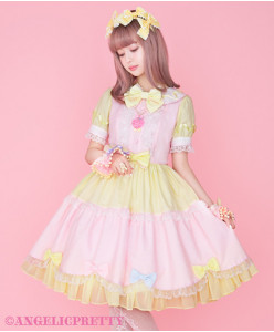[Reservation] Ribbon Party Onepiece
