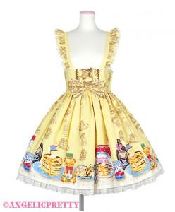 [Reservation] Honey Cake Cafe Skirt