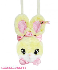 [Reservation] Lyrical Bunny Face Pouch