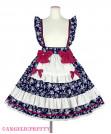 [Reservation] Flower Basket Skirt