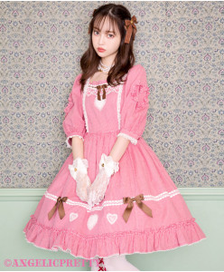 [Reservation] Petit Gingham Heart Onepiece