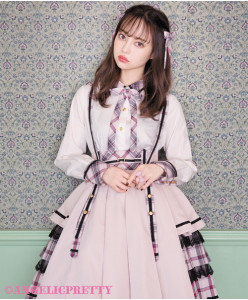 [Reservation] Bunny College Academy Blouse