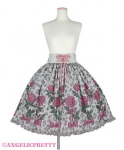 [Reservation] Rebecca Leopard Skirt