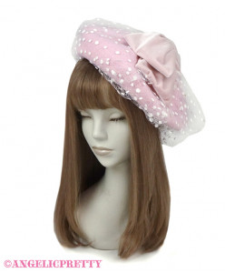 [Reservation] Dolly Tulle Beret