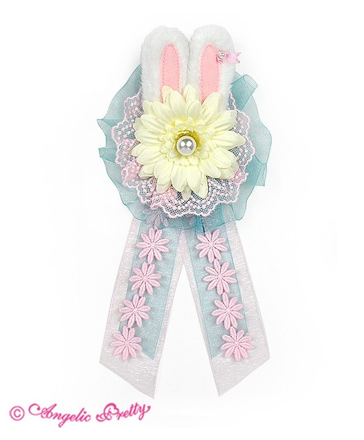 Happiness Easter Rosette Brooch